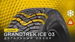 Dunlop Grandtrek Ice03, 235/65 R18