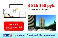 1-комнатная, улица Нейбута 135 стр. 3. 64, 71 микрорайоны, проверенное агентство, 40,2кв.м.