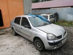 Renault Symbol. LB, K7J