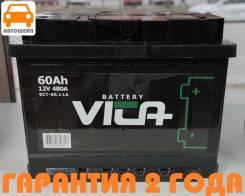 Vita. 60А.ч., Обратная (левое), производство Россия