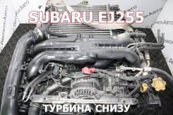Двигатель Subaru EJ255 Контрактный | Установка, Гарантия