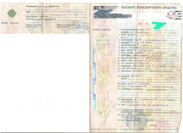 ПТС Hino Profia 1994 FN2PWB