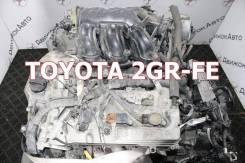 Двигатель Toyota 2GR-FE Контрактный | Установка, Гарантия