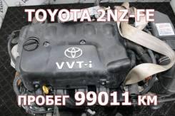 Двигатель Toyota 2NZ-FE Контрактный | Установка, Гарантия