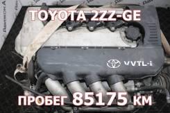 Двигатель Toyota 2ZZ-GE Контрактный | Установка, Гарантия