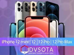 Apple iPhone 12 mini   12   12 Pro   Pro Max В наличии! Dvsota