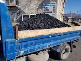 Продам уголь каменный, древесный доставкой.