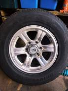 Bridgestone Blizzak DM-Z3, 245/70/16