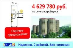 1-комнатная, улица Адмирала Горшкова 40/3. Снеговая падь, проверенное агентство, 43,4кв.м.
