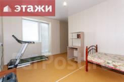 1-комнатная, улица Сабанеева 14в. Баляева, агентство, 46,7кв.м.