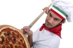 """Повар-универсал-повар-пиццерист. ООО Филиал"""". Центр"""