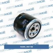 Фильтр масляный Mann W81180
