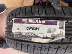 Nexen Classe Premiere 641. летние, 2011 год, новый