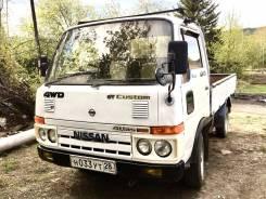 Nissan Atlas. Продам грузовик 1990 г. в., 2 700куб. см., 2 000кг., 4x4