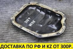 Поддон ДВС Nissan / Infiniti VQ20/VQ25/VQ30/VQ35 2WD! контрактный 111104P110