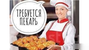 Пекарь. ИП Гончарук П.К. Улица Кирова 191