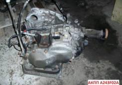 АКПП (A243F02A, A243F-02A) SXM15 4WD 3S