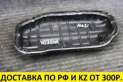 Поддон ДВС Infiniti FX35 S51 VQ35HR контрактный 11110JK20C