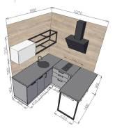 Мебель на заказ. Ты уже заказал новую кухню?. Акция длится до 31 октября