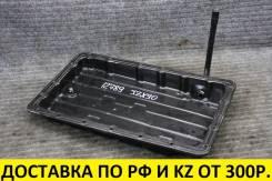 Поддон АКПП Toyota / Lexus 1JZ/2JZ контрактный