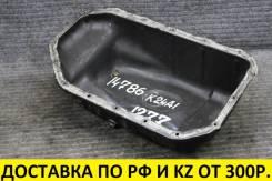 Поддон ДВС Honda Element YH1/YH2 K24A контрактный