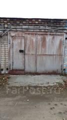 Гаражи капитальные. улица Ремесленная 9, р-н Амурсталь, 16,0кв.м., электричество, подвал.