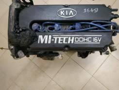 Двигатель (ДВС) Kia Rio I (1999–2002)