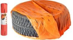 Мешки для колес R12-22, комплект 20 шт, размер 115х115 см AIRLINE 'AOPWC1504