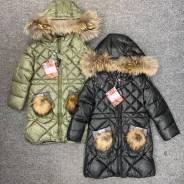 Куртки. Рост: 104-110, 110-116, 116-122, 122-128, 128-134 см
