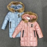 Куртки. Рост: 110-116, 128-134 см
