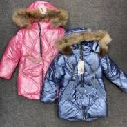 Куртки. Рост: 110-116, 116-122, 122-128, 128-134, 134-140 см
