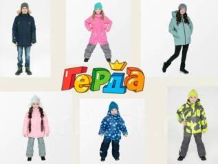 """Зимняя одежда для детей и подростков. Магазин """"Герда"""""""
