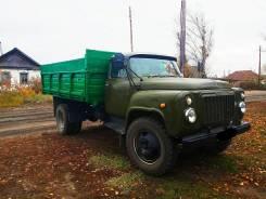 ГАЗ 53. Самосвал , 4 300куб. см., 7 400кг., 4x2