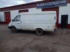 ГАЗ 2705. Газель 2705, 2 300куб. см., 1 500кг., 4x2