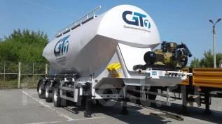 GT7 V 34. Цементовоз Муковоз куба в наличии 2020г, 32 000кг.