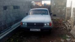 ГАЗ 31029 Волга. 50326406