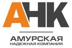"""Укладчик-упаковщик. ООО """"АНК-холдинг"""""""