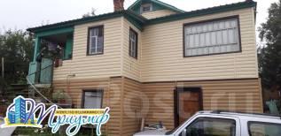 Продается дом в г. Артеме. Улица Гагарина, р-н Сумотори, площадь дома 56,0кв.м., площадь участка 1 200кв.м., централизованный водопровод, скважина...