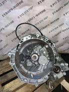 МКПП Ford C-Max Focus QQDB 1.8л бензин (4M5R7002NE)