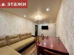 3-комнатная, улица Зои Космодемьянской 24. Чуркин, агентство, 63,2кв.м.