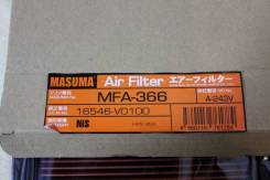 Фильтр воздушный Masuma A-243V, арт. MFA-366 16546-V0100