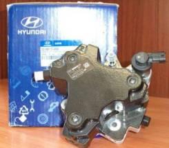 KIA Hyundai ТНВД 3310027400