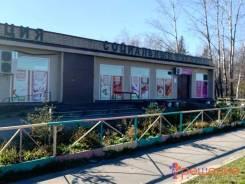Продаем магазин в с. Восточном. Восточное, улица Клубная 8, р-н Пригород, 439,6кв.м.