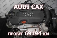 Двигатель AUDI CAX Контрактный | Установка, Гарантия, Кредит