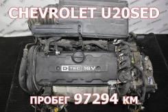 Двигатель Chevrolet U20SED Контрактный   Установка, Гарантия, Кредит