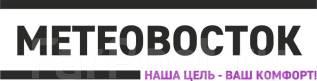 """Продавец-консультант. ООО """"МетеоВосток"""". Улица Рабочая 1-я 16"""