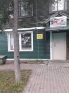 Магазин в Охотске со смежным помещением. Улица Ленина 7, р-н Центр, 117,1кв.м.