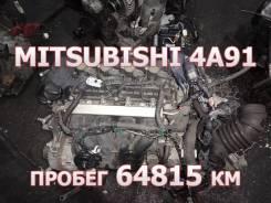 Двигатель Mitsubishi 4A91 Контрактный | Установка, Гарантия, Кредит