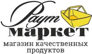 Продавец-кассир. ИП Парфенов Г.В. Улица Маковского 56а