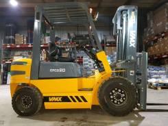 Vmax CPCD-20. Diesel Forklift 2 Ton/ Дизельный вилочный погрузчик 2 тонны, 2 000кг., Дизельный